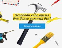 Jobbing.ru