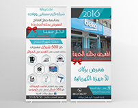 Flyer | Electrical Appliances Company