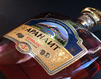 Aranait Cognac