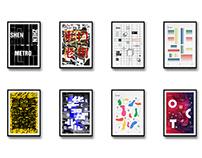 我在深圳_海报设计