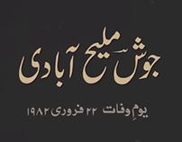 Josh Malihabadi Waafaat - Channel92