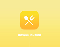 Ios app for recipe