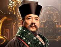 Mulan Character Posters