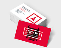 Apparat. Branding of the communication group.