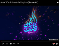 """Art of """"C"""" A Tribute if the kingdom ( Promo Ad )"""