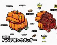 Dissected series: Pumpkin Ducky