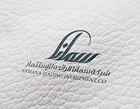 تصميم هوية شركة سمانا الرائدة للإستثمار