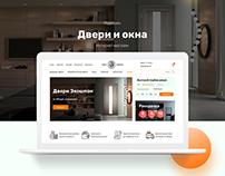 Fidem Service redesign - online store