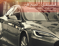 Tesla Middle East Advertising campaign.