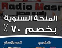 70 % (Radio Masr)