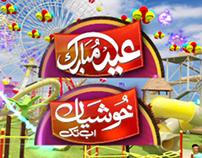 Eid 2015  Special Transmission on Abb Takk News