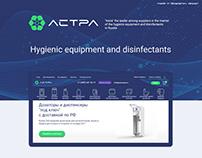 Astra E-Commerce