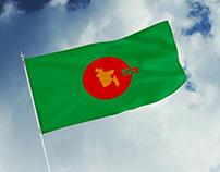 Bangladesh.... Flag ....