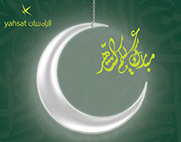 Yahsat Ramadan Greeting