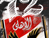 In love with Al Ahly SC_Typography