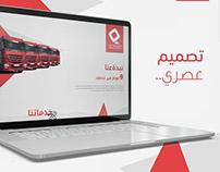 WebSite | Al Nahdi Transportation