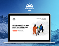 Mountain-ski rental | Case design