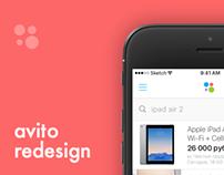 iOS Avito Redesign Concept