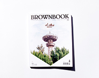 Brownbook: Baghdad