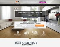 Ремонт квартир, офисов, коттеджей и др. объектов
