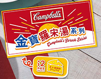 Campbell Soup x Mcd