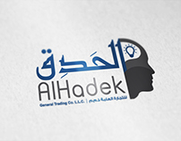 Trading company logo (AlHadek)