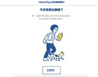 [網站]台北挑剔指南