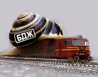 Bulgarian slowly train