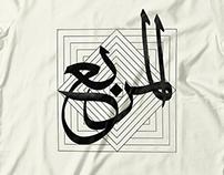 Arabic Bands T-shirts