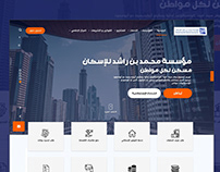 Dubai Governmental website - UI/UX