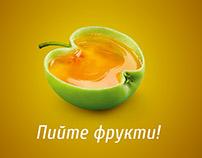 Chumak. Juice ad