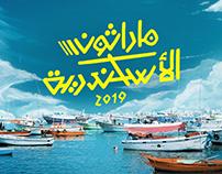 Alex Marathon 2019- ماراثون الأسكندرية 2019