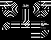 联迪·奥迪美国国际音乐遗产公开赛