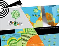 Branding and Packaging. Vol.1