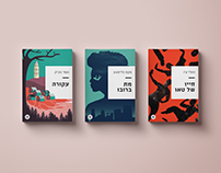 Nova Press | Branding, Design & Illustration