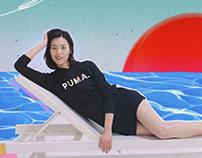 Puma - Cali