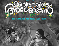Maniyarayile Ashokan | Unnimaya Song Posters