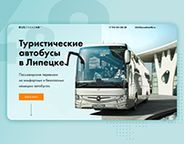 Landing page and brochure for Bus park in Lipeck