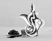 Bin Jiza
