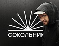 Sokolniki Brand