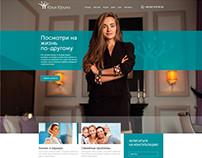 Дизайн корпоративного сайта для личного психолога