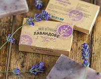Natural Handmade Soap - Set of 8