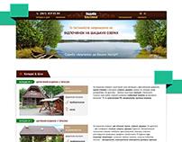 Altanka website presentation