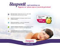 Sleepwell test for Kristal Lab Cosmetic