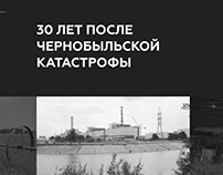 30 years of Chernobyl disaster