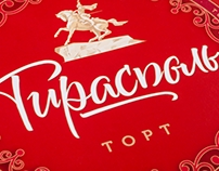 Original Cake Packaging Design – Tiraspol Cake