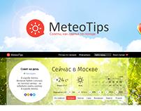 Meteotips - сайт прогноза погоды.