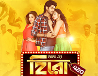 HERO 420 | Film Publicity Design