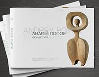 Альбом скульптора