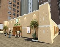 Human Rights Commission KSA